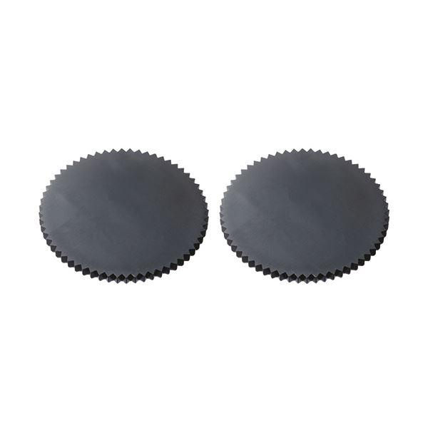 (まとめ) マックス 軽あけパンチDP-200用刃受け DP-200ハウケ 1セット(10枚) 【×30セット】