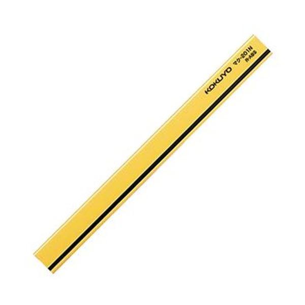 【スーパーセールでポイント最大44倍】(まとめ)コクヨ マグネットバーW18×H8×L200mm 黄 マク-201NY 1セット(10個)【×3セット】