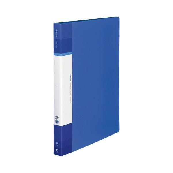 メーカー在庫限り品 固定式 収容量に応じて二段階に背幅が調整可能 スーパーセールでポイント最大44倍 まとめ コクヨ クリヤーブック Glassele 40ポケット 直営ストア  1冊 ブルー ラ-GLB40B ×5セット 背ポケット A4タテ