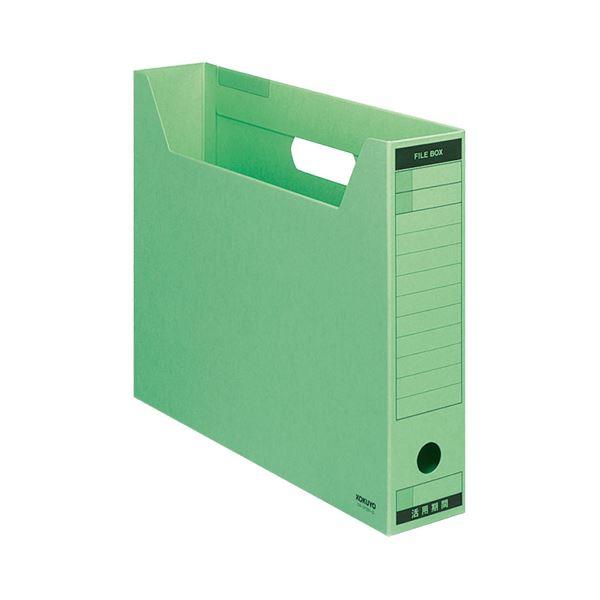 (まとめ) コクヨファイルボックス-FS(Bタイプ) B4ヨコ 背幅75mm 緑 B4-SFBN-G 1セット(5冊) 【×10セット】