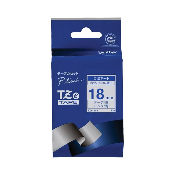 (まとめ) ブラザー BROTHER ピータッチ TZeテープ ラミネートテープ 18mm 白/青文字 TZE-243 1個 【×10セット】