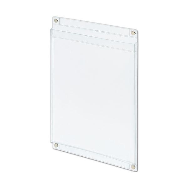 (まとめ) ライオン事務器 マグネットポケットソフトタイプ A4 W230×D11×H337mm 透明 MP-C4 1個 【×10セット】