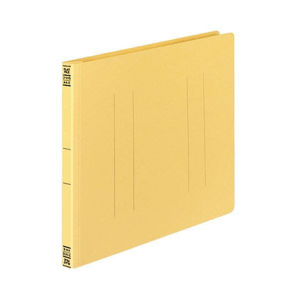 【スーパーセールでポイント最大44倍】(まとめ) コクヨ フラットファイルV(樹脂製とじ具) A4ヨコ 150枚収容 背幅18mm 黄 フ-V15Y 1パック(10冊) 【×10セット】