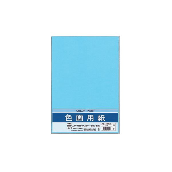 【スーパーセールでポイント最大44倍】(まとめ) マルアイ 色画用紙 八ツ切 みずPエ-N83LB 1パック(10枚) 【×50セット】