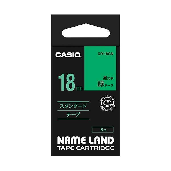 (まとめ) カシオ CASIO ネームランド NAME LAND スタンダードテープ 18mm×8m 緑/黒文字 XR-18GN 1個 【×10セット】