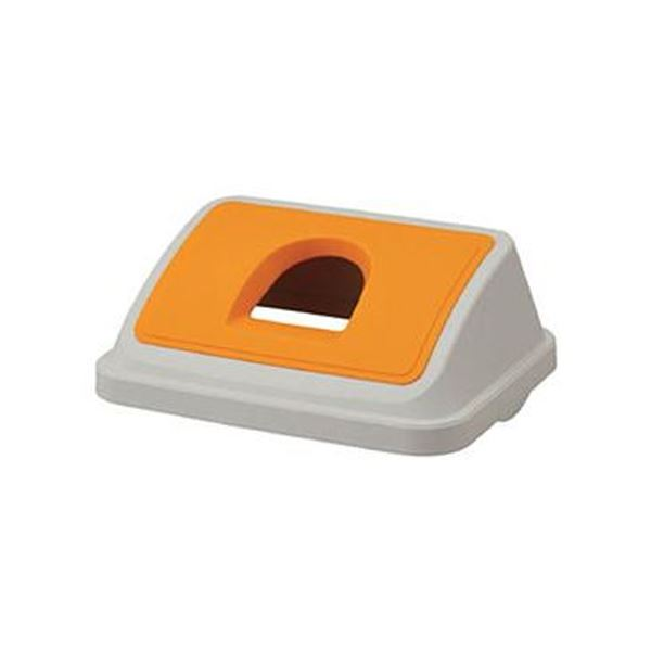 (まとめ)TRUSCO ワイドビンカンフタオレンジ TBP-45WBC-O 1個(本体別売)【×10セット】