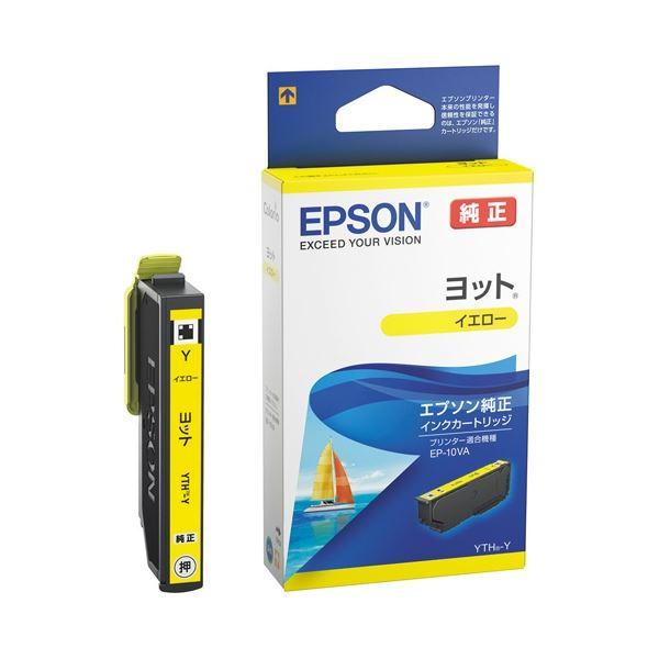 (まとめ)エプソン インクカートリッジ YTH-Y イエロー【×30セット】