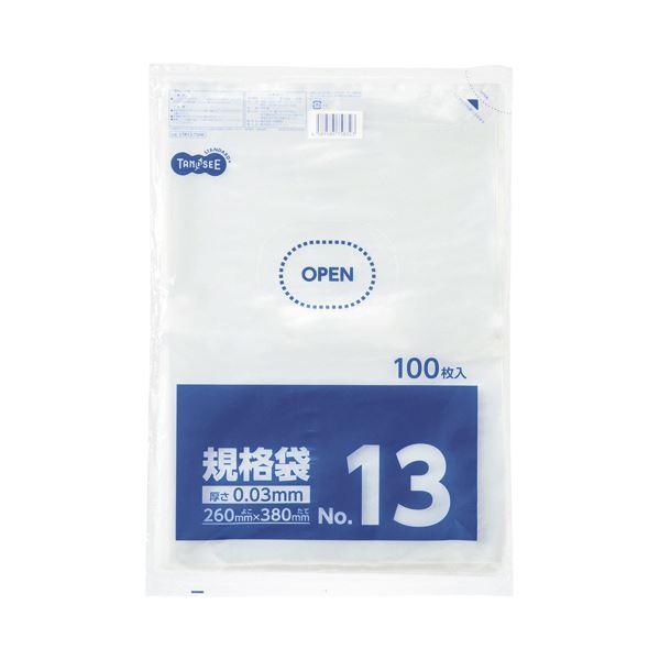 【スーパーセールでポイント最大44倍】(まとめ)TANOSEE 規格袋 13号0.03×260×380mm 1パック(100枚)【×20セット】
