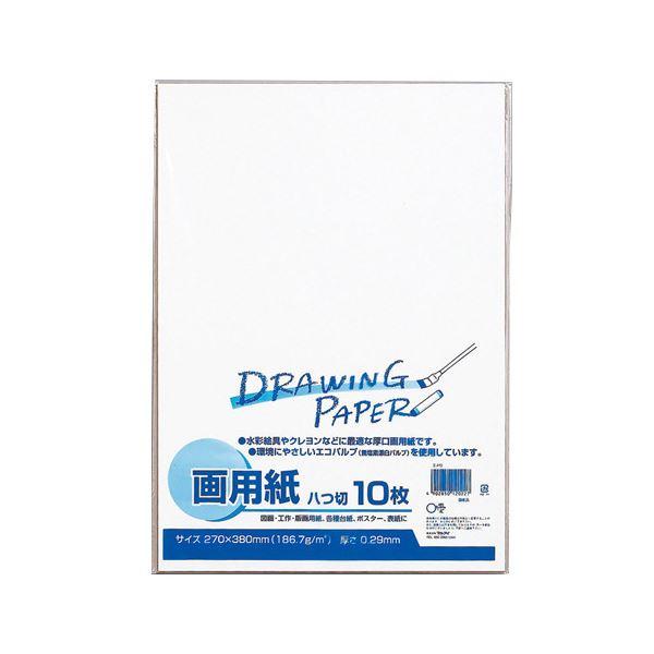 (まとめ) マルアイ 白画用紙 八ツ切 エ-P81パック(10枚) 【×50セット】