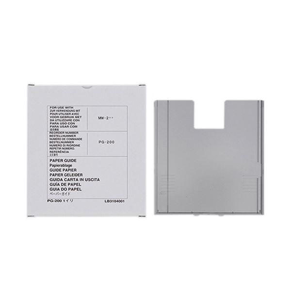 モバイルプリンター用ペーパーガイド スーパーセールでポイント最大44倍 まとめ ブラザーMW-260シリーズ用ペーパーガイド 1個 ×5セット PG-200 通販 公式ショップ 激安