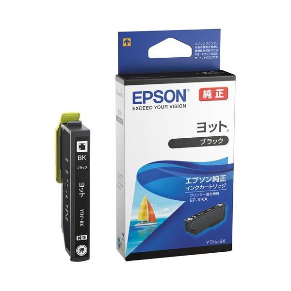 (まとめ)エプソン インクカートリッジ YTH-BK ブラック【×30セット】
