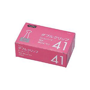 (まとめ) TANOSEE ダブルクリップ 特大 口幅41mm シルバー 1セット(100個:10個×10箱) 【×5セット】