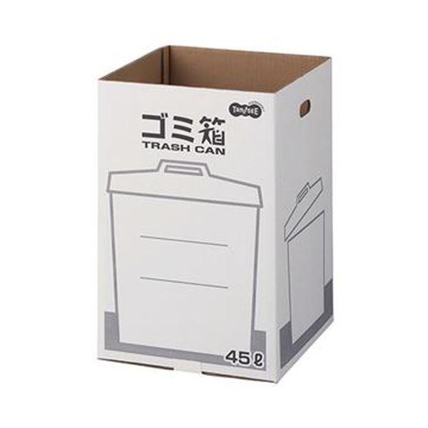 (まとめ)TANOSEE ダンボールゴミ箱 45L 1セット(3枚)【×10セット】