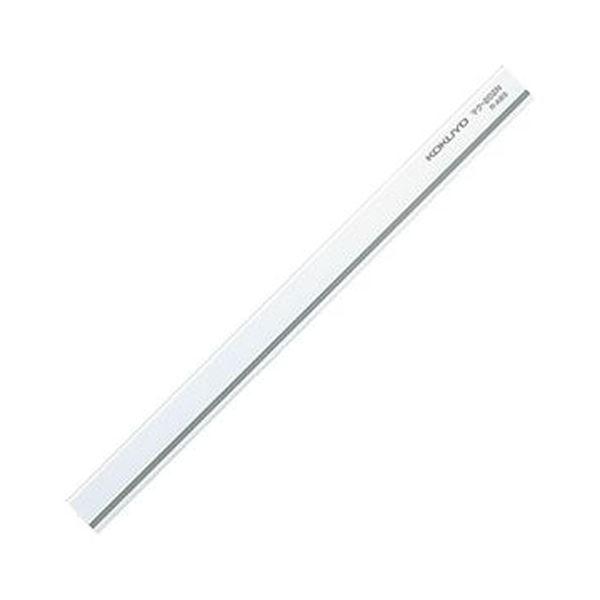 (まとめ)コクヨ マグネットバーW18×H8×L250mm 白 マク-202NW 1セット(10個)【×3セット】