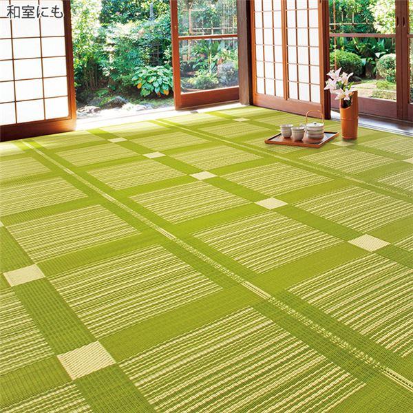 100%正規品 水洗いができるい草風ラグ 本間6畳 ブロックグリーン, M-deco 1bea3b03