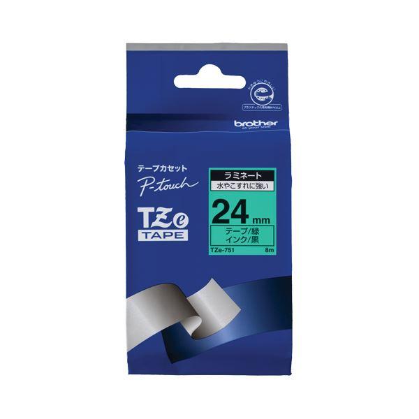 (まとめ) ブラザー BROTHER ピータッチ TZeテープ ラミネートテープ 24mm 緑/黒文字 TZE-751 1個 【×10セット】