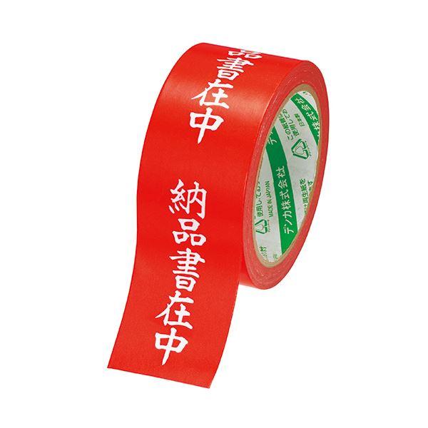 【スーパーセールでポイント最大44倍】(まとめ) 電気化学工業 カラリヤンラベル 荷札テープ 納品書在中 50mm×25m #595 1巻 【×30セット】
