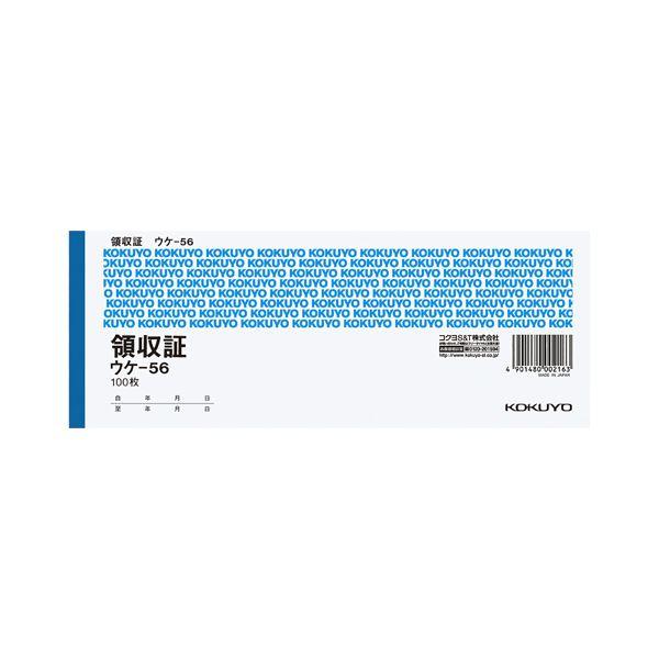 (まとめ) コクヨ 領収証 小切手判・ヨコ型 ヨコ書 二色刷り 100枚 ウケ-56 1冊 【×50セット】