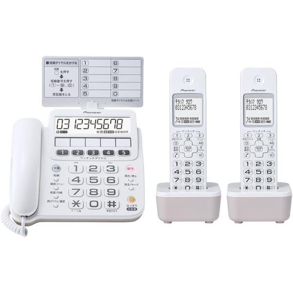 【マラソンでポイント最大44倍】パイオニア デジタルコードレス留守番電話機 TF-SE16W(W) ホワイト 子機2台付 ホワイト TF-SE16W(W), 厳選館:9e74e285 --- officewill.xsrv.jp