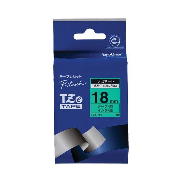 (まとめ) ブラザー BROTHER ピータッチ TZeテープ ラミネートテープ 18mm 緑/黒文字 TZE-741 1個 【×10セット】