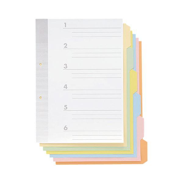 【スーパーセールでポイント最大44倍】(まとめ) TANOSEE 見出しカード A4タテ 2穴 6色6山+扉紙 1パック(10組) 【×30セット】