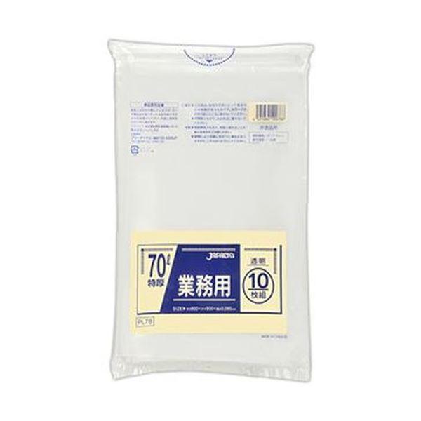 (まとめ)ジャパックス 業務用 特厚ポリ袋 透明70L PL-78 1パック(10枚)【×20セット】