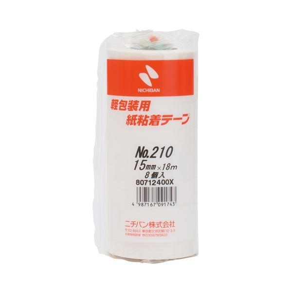 (まとめ)ニチバン 紙粘着テープ 210-15 白 15mm×18m 8巻【×30セット】