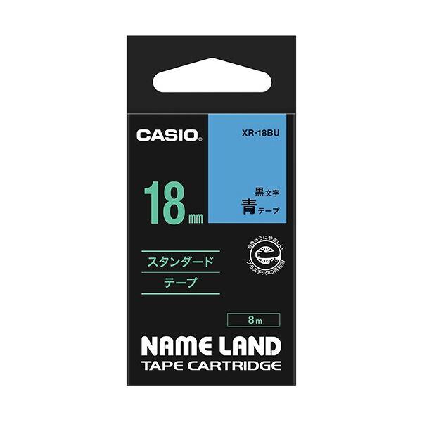 (まとめ) カシオ CASIO ネームランド NAME LAND スタンダードテープ 18mm×8m 青/黒文字 XR-18BU 1個 【×10セット】