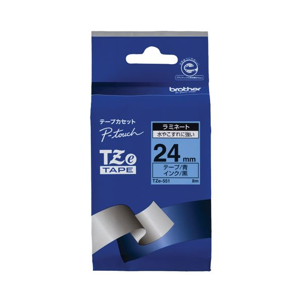 (まとめ) ブラザー BROTHER ピータッチ TZeテープ ラミネートテープ 24mm 青/黒文字 TZE-551 1個 【×10セット】