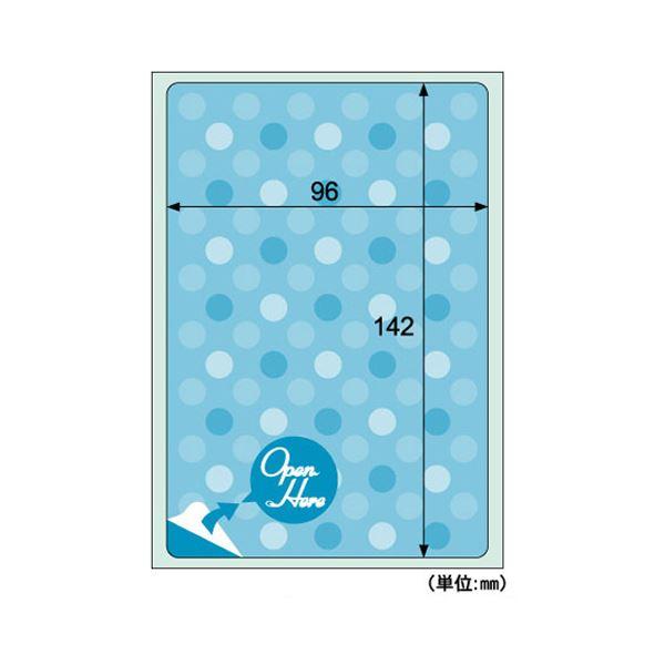 (まとめ) ヒサゴ クラッポドロップ プライバシールブルー A6 1面 ラベルサイズ 96×142mm QP704S 1冊(5シート) 【×30セット】
