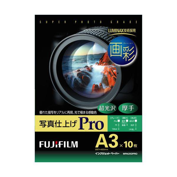 (まとめ) 富士フィルム FUJI 画彩 写真仕上げPro 超光沢 厚手 A3 WPA310PRO 1冊(10枚) 【×10セット】