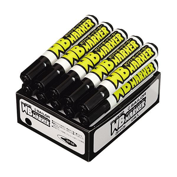 (まとめ) セーラー万年筆 再生工場 WBマーカー黒 26-4129-420 1セット(10本) 【×10セット】