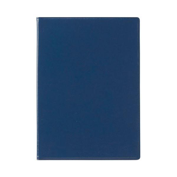 【スーパーセールでポイント最大44倍】(まとめ)セキセイ ベルポスト クリップF BP-5724-10 ブルー【×5セット】