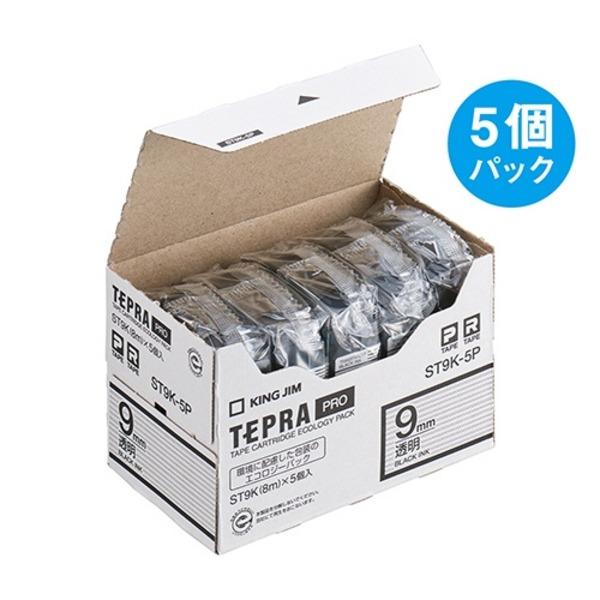 (まとめ)キングジム テプラ PRO テープカートリッジ 9mm 透明/黒文字 ST9K-5P 1パック(5個)【×3セット】