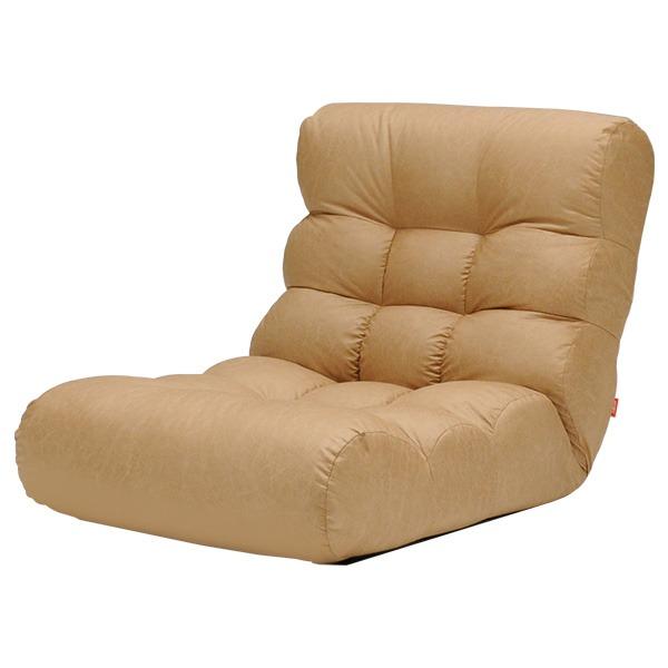 【··で··最大44倍】ソファー座椅子/フロアチェア 【アイボリー】 ワイドタイプ 41段階リクライニング 『ピグレットビッグ2nd FL』