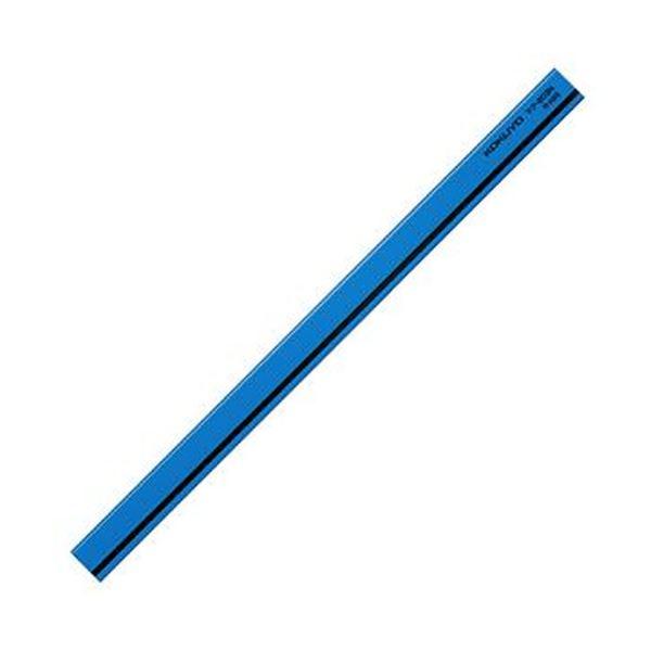 【スーパーセールでポイント最大44倍】(まとめ)コクヨ マグネットバーW18×H8×L300mm 青 マク-203NB 1セット(10個)【×3セット】