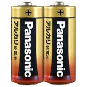 (業務用200セット) Panasonic パナソニック アルカリ乾電池 単5 LR1XJ/2S(2本)