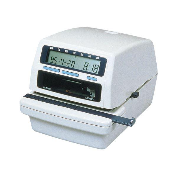 【スーパーセールでポイント最大44倍】アマノ 電子タイムスタンプ NS-5000