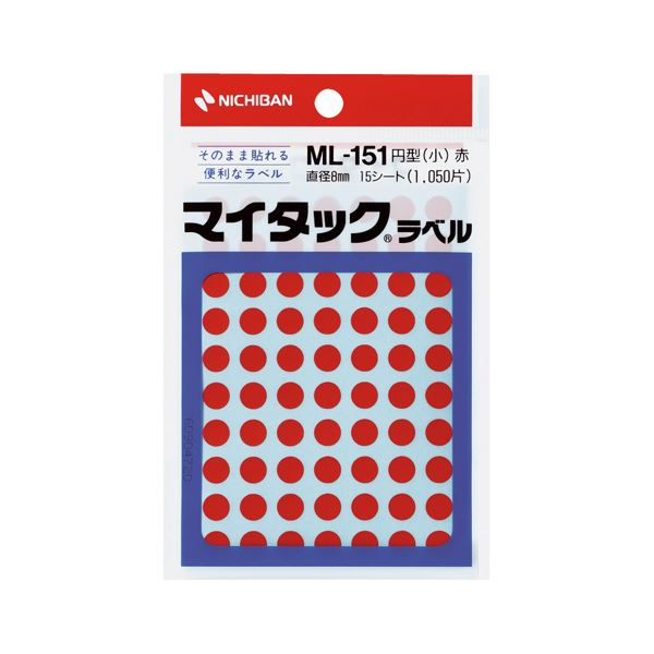 (まとめ) ニチバン マイタック カラーラベル 円型 直径8mm 赤 ML-1511 1パック(1050片:70片×15シート) 【×50セット】