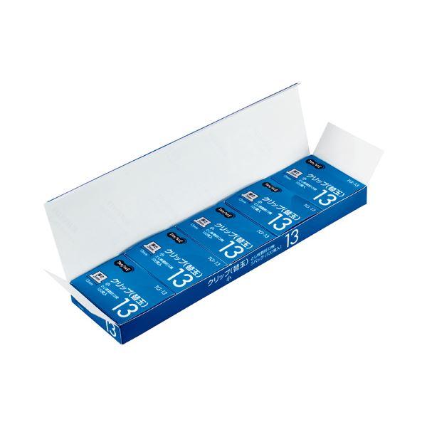 (まとめ) TANOSEE 替玉クリップ 小 1セット(500発:100発×5箱) 【×5セット】