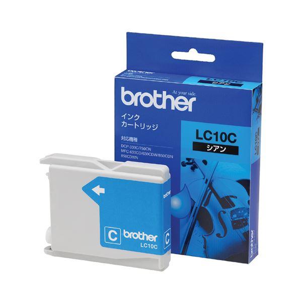 (まとめ) ブラザー BROTHER インクカートリッジ シアン LC10C 1個 【×10セット】