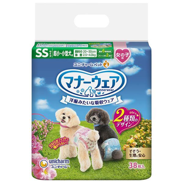 (まとめ)マナーウェア 女の子用 SSサイズ 超小~小型犬用 ピンクリボン・青リボン 38枚 (ペット用品)【×8セット】