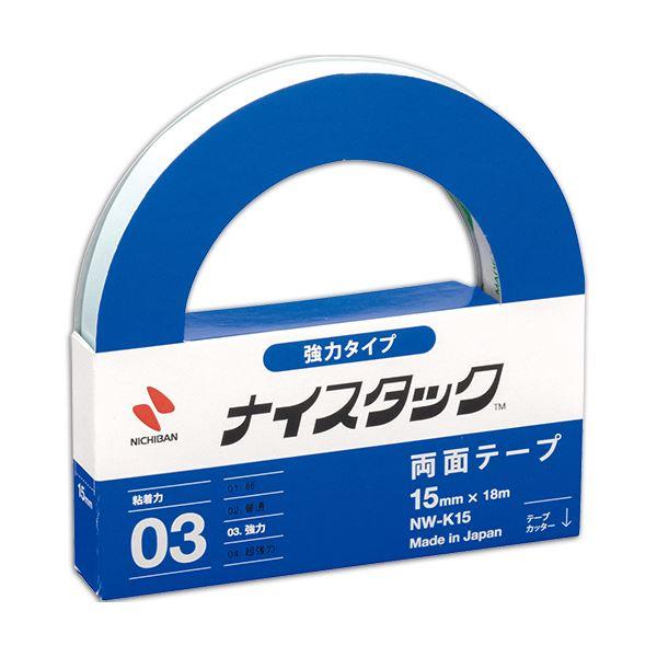 (まとめ) ニチバン ナイスタック 両面テープ 強力タイプ 大巻 15mm×18m NW-K15 1巻 【×30セット】