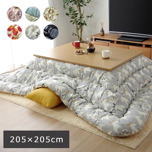こたつ布団/寝具 【掛け単品 ブルー 約205×205cm】 正方形 日本製 洗える 綿100% 躓き防止仕様 〔リビング〕