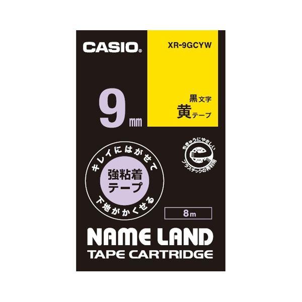 (まとめ)カシオ計算機 ラベルテープ XR-9GCYW 黒文字黄テープ9mm【×30セット】