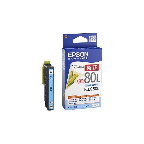 (まとめ) エプソン インクカートリッジライトシアン(増量) ICLC80L 1個 【×10セット】