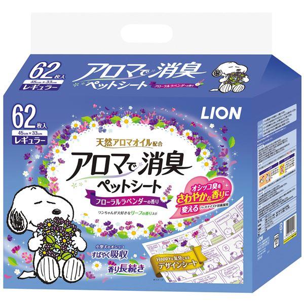 (まとめ)LION アロマで消臭ペットシート レギュラー 62枚 (ペット用品)【×8セット】
