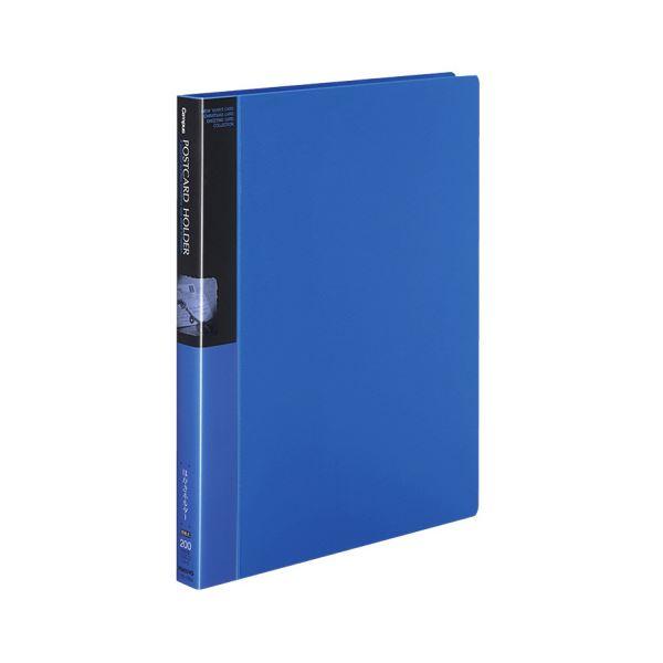 コクヨ ポストカードホルダー(替紙式)A4タテ 30穴 100枚収容 青 ハセ-120B 1セット(4冊)