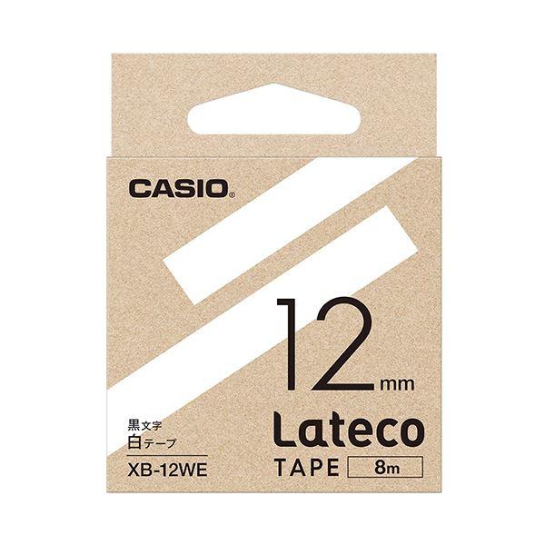 (まとめ)カシオ ラテコ 詰替用テープ12mm×8m 白/黒文字 XB-12WE 1個【×10セット】