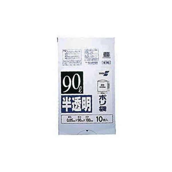 (まとめ)積水フィルム 積水 90型ポリ袋 半透明 W-90 N-1042 1パック(10枚)【×20セット】